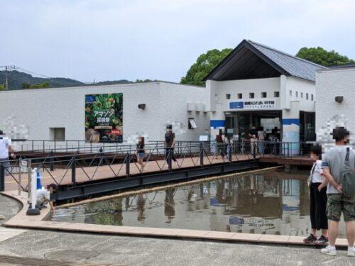 相模川ふれあい科学館の入り口の写真